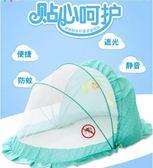蚊帳 嬰兒床蚊帳兒童寶寶床防蚊帳罩小孩新生兒無底可摺疊蒙古包 莫妮卡小屋YXS