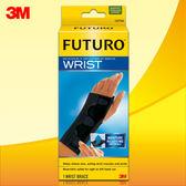 3M FUTURO護腕 – 可調式高度支撐型-黑