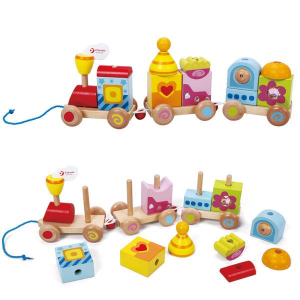 木製玩具 classic world 火車積木組