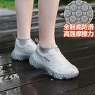 雨鞋 戶外雨鞋套防水雨天防滑加厚耐磨彈力硅膠鞋套下雨男女成人兒童【八折搶購】