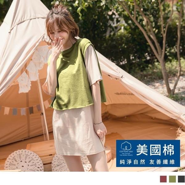 《KG1157-》高含棉真兩件撞色洋裝/上衣 OB嚴選