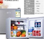 小冰箱60升小型迷你單門式家用宿舍學生二人冷藏冷凍車載電冰箱 QQ2544『樂愛居家館』