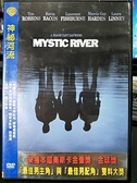 挖寶二手片-Z69-004-正版DVD-電影【神秘河流】- 西恩潘 提姆羅賓斯 凱文貝肯 勞倫斯費許朋 瑪西蓋