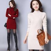 春秋冬女裝百搭韓版新款中長款半高領套頭毛衣緊身修身針織打底衫 9號潮人館
