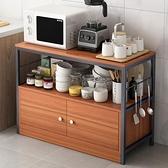 櫥櫃 廚房置物架切菜桌碗柜櫥柜儲物收納柜灶臺架落地多層微波爐菜架子