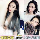 假髮女長捲髮大波浪蓬鬆自然U字形半頭套韓系可愛一片式假髮 超自然接髮 隱形無痕