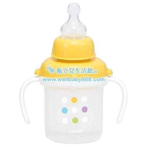 康貝 Combi MUG第一階段新奶嘴喝水訓練杯[衛立兒生活館]