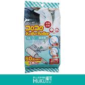 【HUKUKU福可】衣物滾輪補充包10cm