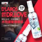 德國製造 Dr.Love-蘆薈水性潤滑液100ml Queen時尚精品 情趣用品 按摩 潤滑 推拿 滋潤 同志 夫妻