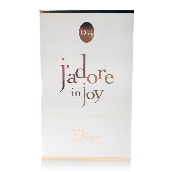 Dior迪奧 J'Adore in Joy愉悅淡香水 針管 1ml【UR8D】