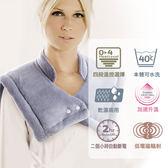 Sunlus暖暖頸肩雙用熱敷柔毛墊(熱敷墊/肩膀/頸部/溫熱紓壓/溫感熱療/保暖禦寒/三樂事/台灣製)
