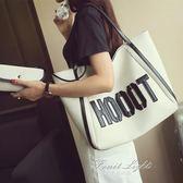 包包女新款韓版時尚潮文藝帆布包大包百搭大容量手提包單肩包 果果輕時尚