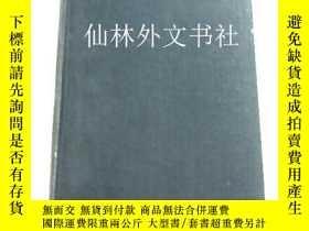 二手書博民逛書店【罕見】1944年《孫中山傳》Strange Vigour: A