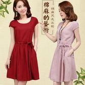 夏季新款女裝蕾絲A字鏤空透氣涼感優雅顯瘦中長款短袖大碼棉麻洋裝  GB4578『M&G大尺碼』