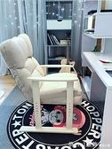 電腦沙發家用懶人電腦椅可躺書房辦公書桌椅休閒宿舍游戲電競座椅 開春特惠 YTL