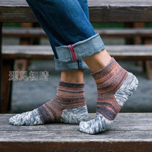 5雙裝復古粗線中筒襪子男士高幫純棉毛線襪秋冬民族風針織男襪子 快速出貨