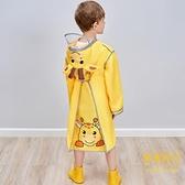 兒童雨衣寶寶雨衣男女童幼稚園雨披雨衣大書包位【輕奢時代】