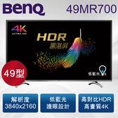 [BenQ 明基]49型護眼 4K HDR 智慧連網入門大型液晶(含視訊盒) 49MR700+DT-160T