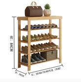 竹世界鞋架子簡易多層防塵多功能鞋櫃換鞋凳經濟型家用宿舍省空間   igo   生活主義