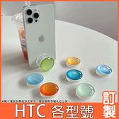 HTC U20 5G Desire21 20 pro 19s 19+ 12s U19e U12+ life 水晶 支架 透明殼 手機殼 保護殼