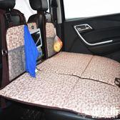 汽車睡墊車載床墊非充氣床SUV后排座旅行 魔法街