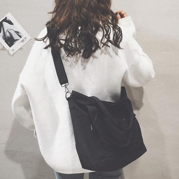 托特包女新款日韓文藝布袋包ulzzang帆布側背大包寬帶斜背包 黛尼時尚精品