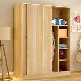 衣櫃衣櫃收納簡約現代衣櫃實木質2門整體經濟型推拉移門板式臥室成人櫃子定制SP免運完美計劃