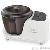 利仁D4和面機廚師機家用醒面發酵全自動揉面機攪面機小型恒溫發面qm    (橙子精品)