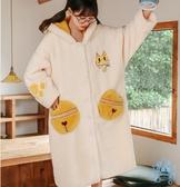 浴袍  睡衣女秋冬季加厚珊瑚絨長款睡袍女秋冬法蘭絨浴袍甜美可愛家居服  艾森堡