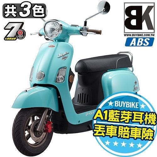 【抽真空藍芽】J-BUBU 115 ABS 七期 送藍芽耳機 丟車賠車險(J3-115AIB7)PGO摩特動力