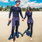 潛水衣   水母衣防曬浮潛長袖泳衣分體套裝情侶沖浪服男游泳