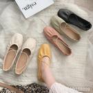 芭蕾鞋 交叉綁帶芭蕾舞平底鞋淺口單鞋女新款仙女百搭軟底軟皮奶奶鞋 瑪麗蘇