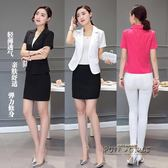 2017夏季新款白色小西裝外套女 黑色短袖西服短款上衣職業裝 薄款     泡芙女孩輕時尚
