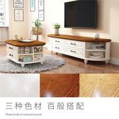 電視櫃簡約北歐茶幾組合套裝實木客廳臥室美式小戶型創意地櫃 衣間迷你屋LX