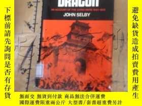 二手書博民逛書店The罕見Paper DragonY252403 JOHN SE