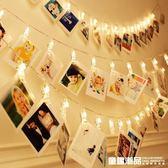 少女心房間相片照片牆夾子閃燈串燈宿舍裝飾燈創意表白掛燈 童趣潮品