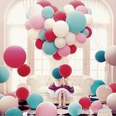 氣球裝飾婚禮婚房布置錶白創意浪漫馬卡龍色網紅結婚生日套裝場景 【春節狂歡go】