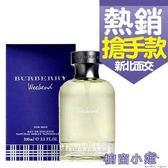 Burberry Weekend For Men 週末男性淡香水 100ML