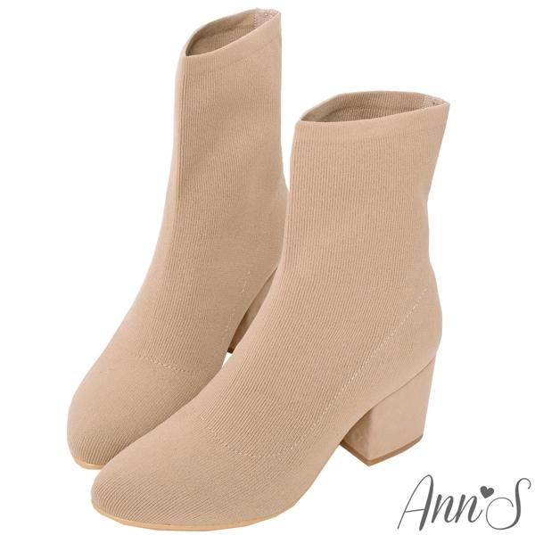 Ann'S穿了就變筷子腿彈性粗跟瘦小腿襪靴-杏
