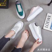 內增高鞋 春季2019新款百搭韓版學生厚底西班牙小眾鞋綢緞鞋 df12527【大尺碼女王】