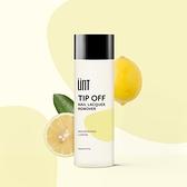UNT檸檬強化潤甲去光水-120ml