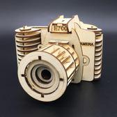 木質拼裝模型 3d立體拼圖兒童diy手工木頭成人益智拼圖玩具高難度