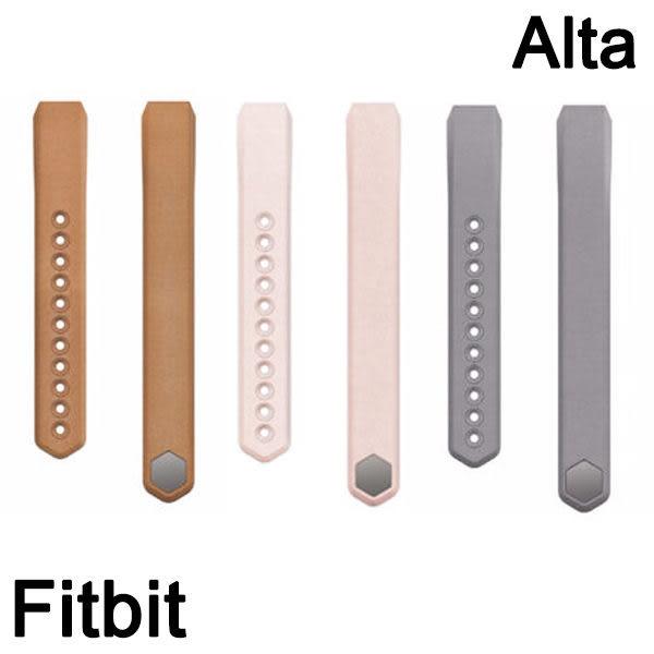 Fitbit Alta 皮革手環帶 錶帶 手錶 運動手環 健身手環 公司貨