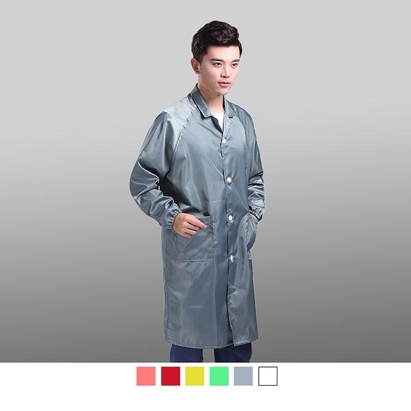 晶輝專業團體制服CH095*無塵室防静電服餐飲電子業專用衣*共7色