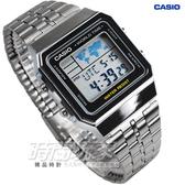CASIO卡西歐 電子錶 A500WA-1 復古風數字錶 全球地圖 鬧鈴 碼錶 倒數計時 世界時間 A500WA-1DF