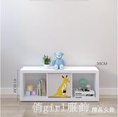 簡約兒童玩具收納架整理櫃置物幼兒園寶寶書架繪本架儲物櫃 618購物節 YTL
