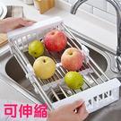 廚房用品 簡約風不鏽鋼伸縮瀝水架 餐具 【KHS014】收納女王