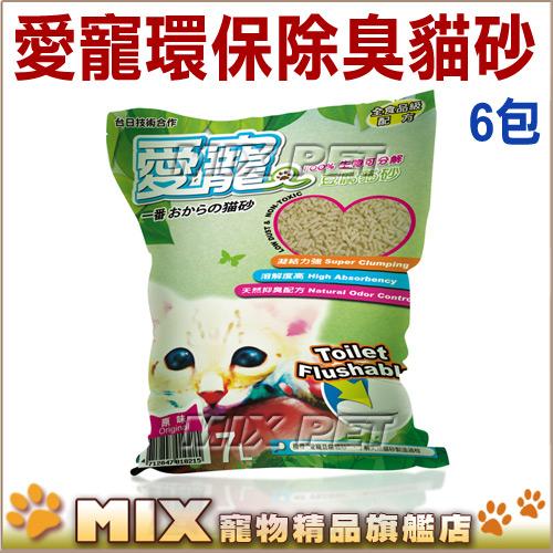 日本愛寵.環保除臭豆腐砂加量包大容量7L