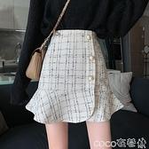 半身魚尾裙 格子半身裙秋冬季女小香風魚尾包臀短裙2021新款高腰a字裙子 coco