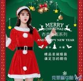 聖誕節服裝女成人大碼金絲絨套裝性感聖誕節服飾派對演出服舞臺裝 交換禮物